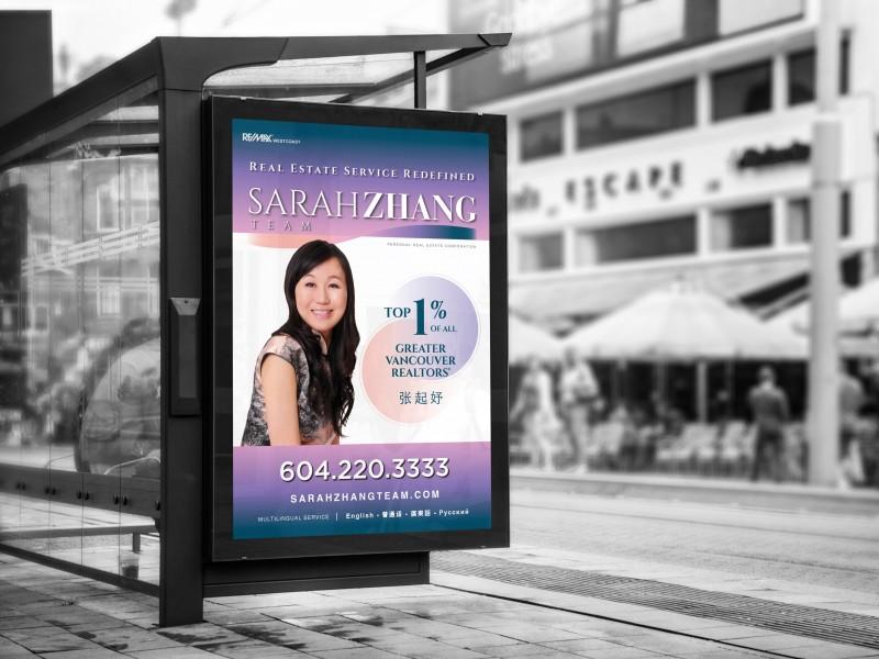 sarahzhang-branding-lightbox